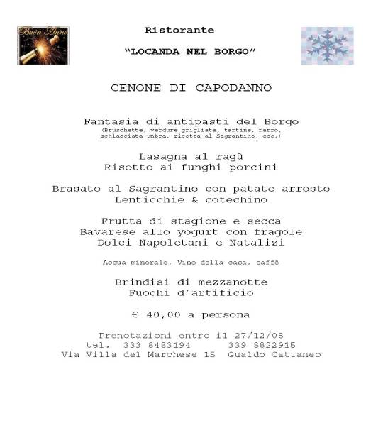 cena_capodanno_ristorante1